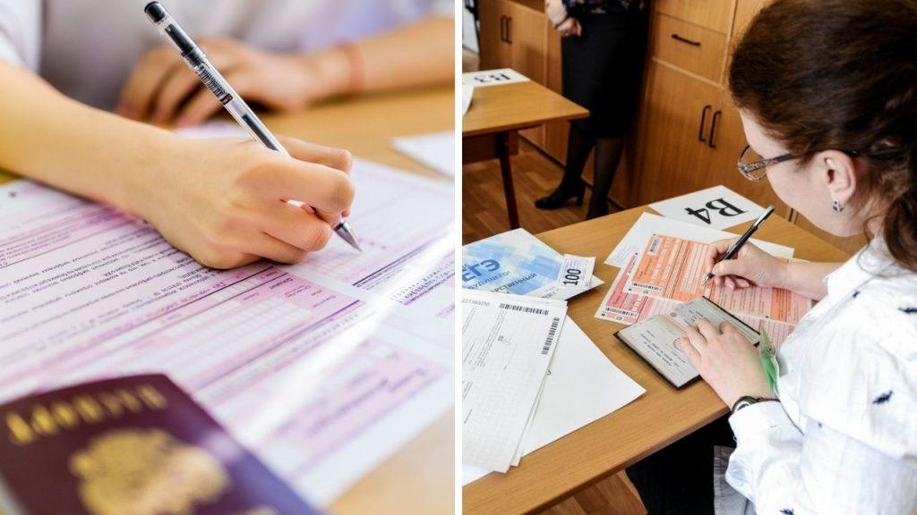 Об отмене ЕГЭ в России заговорили в Госдуме