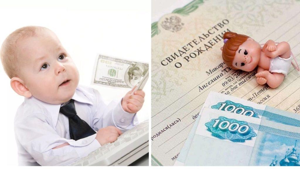 Какие выплаты будут на детей в 2021 году