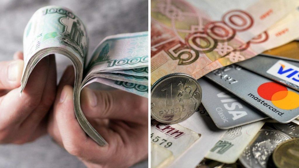 Единовременные выплаты пенсионерам России назначат в 2021 году