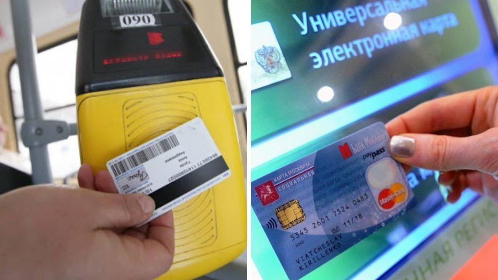 Социальные карты москвичей могут заблокировать уже в июле 2021 года