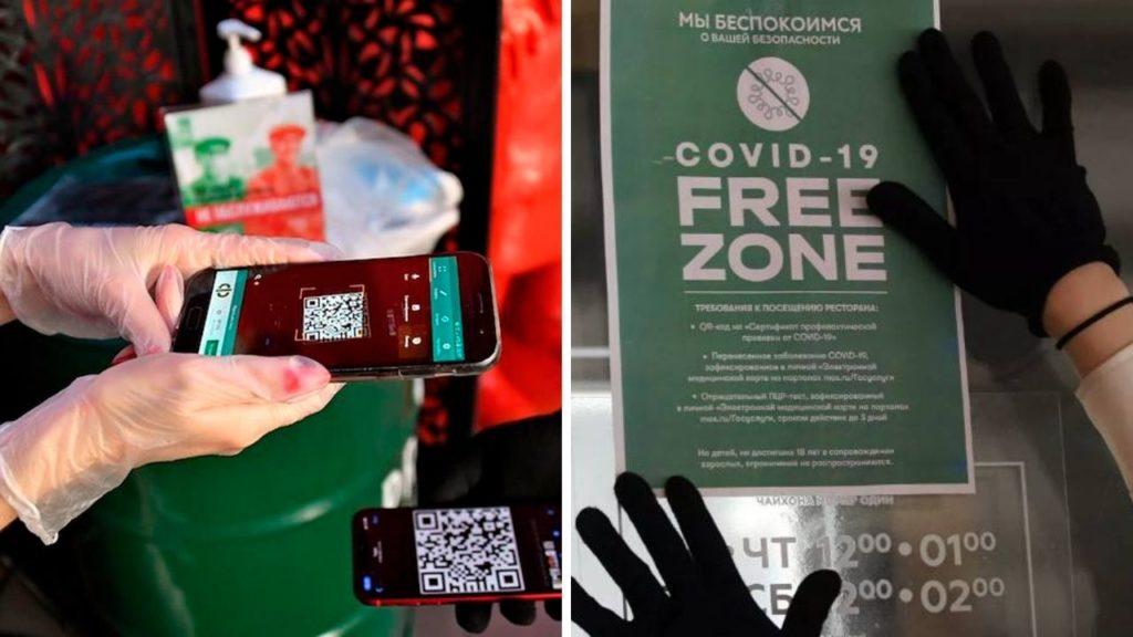 В Москве продают фальшивые QR-коды для посещения общественных мест