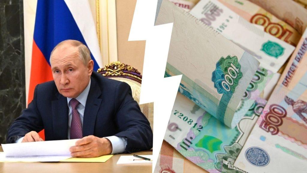 Путинские 10000₽ выплатят пенсионерам на карту в августе - правда или нет?