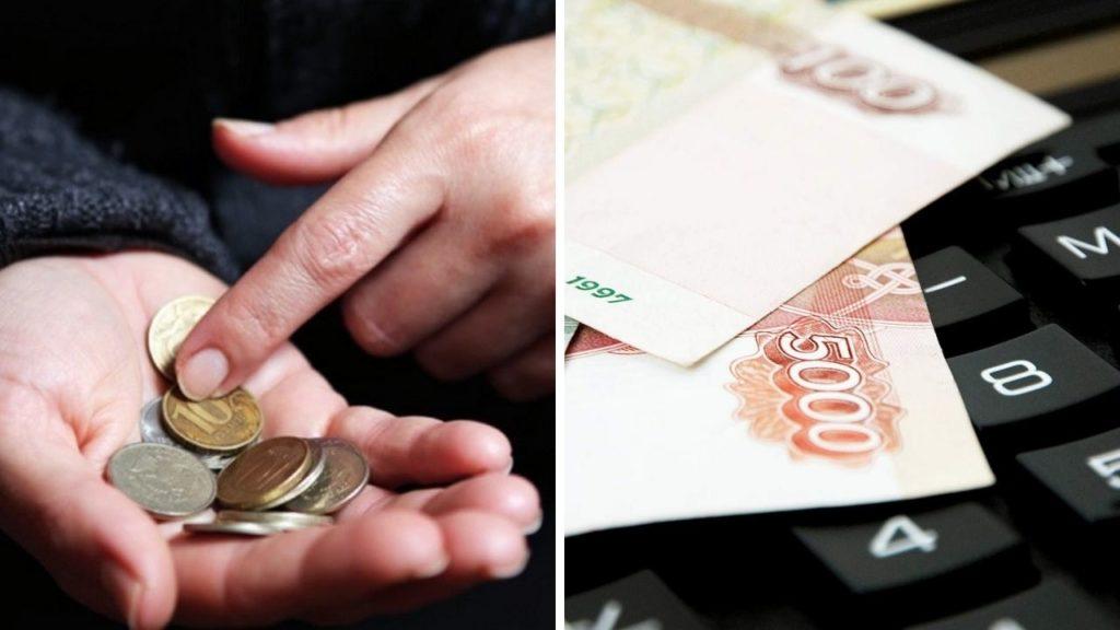 Размер МРОТ в 2022 году превысит 13 тысяч рублей