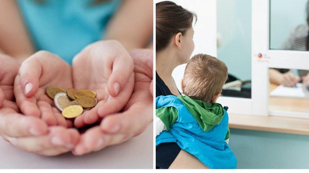 Как получить пособие одинокому родителю ребенка от 8 до 16 лет